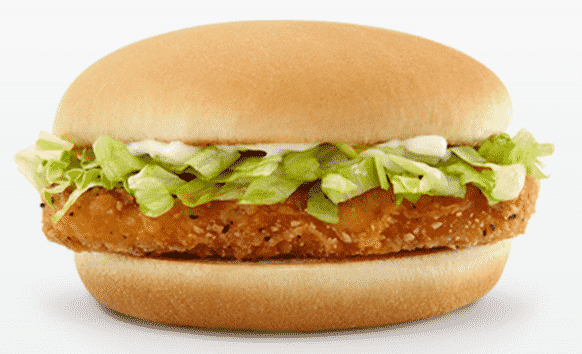 Image result for mcchicken attack