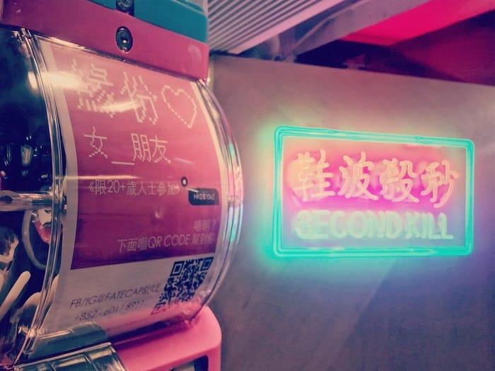 Hong kong social dating chat
