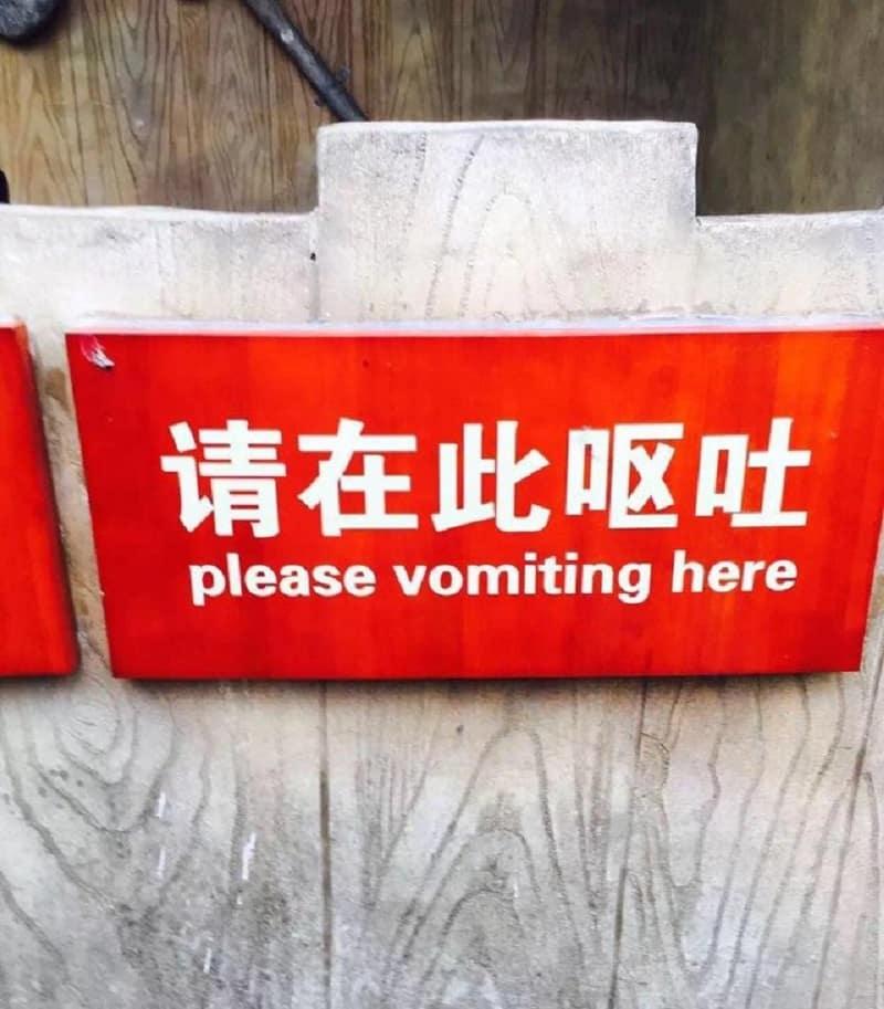 mistranslated english