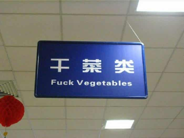 Featured image for China Cracks Down On Funny Mistranslated English Signs In Time For Winter Olympics