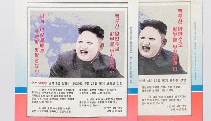 Kim Jong Un Moisturizing Face Mask
